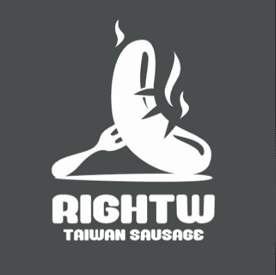 Image for Rightw Taiwanese Sausage